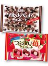 名糖 アルファベット・つぶより苺チョコレート各 188円(税抜)