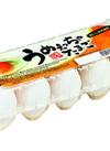 うめえっちゃたまご 198円(税抜)