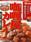 ハウス カリー屋カレー 78円(税抜)