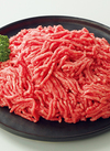 牛豚ひき肉(解凍)〈牛肉(豪州産、国産)、豚肉(国産)〉 97円(税抜)
