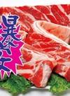 豚肉皮付三枚肉100g 87円(税抜)