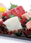 海鮮刺身盛合せ 980円(税抜)