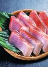 塩サーモントラウト腹身(養殖・解凍) 157円(税抜)