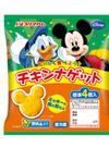 ディズニーチキンナゲット 90円(税抜)