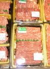 鹿児島さつま姫牛     (肩ロース・かた) 2,980円(税抜)