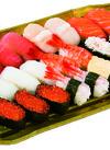 生鮨詰合せ(歓) 1,580円(税抜)