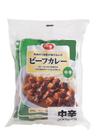 レトルトビーフカレー(中辛・甘口) 298円(税抜)