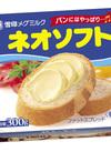 ネオソフト 158円(税抜)
