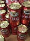 本麒麟 108円(税抜)