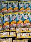 野菜生活100瀬戸内柑橘ミックス 85円(税抜)