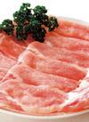 豚肉生姜焼用(ロース肉) 98円(税抜)