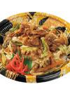 キャベツたっぷり回鍋肉丼 398円(税抜)