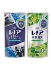 レノア本格消臭詰替各種 177円(税抜)
