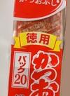 かつおぶし 198円(税抜)
