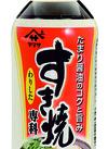 すきやき専科 139円(税抜)