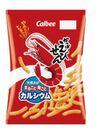かっぱえびせん 68円(税抜)