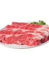 国産牛肩ロースうす切り 1,980円(税抜)