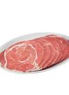 ラム肉スライス(肩・冷凍) 950円(税抜)