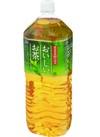 おいしいお茶 CGC 88円