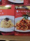 博多明太カルボナーラ・蟹のペペロンチーノ 325円(税抜)