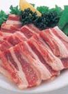 豚バラ焼肉 518円