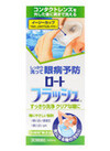 ロートフラッシュ 499円(税抜)