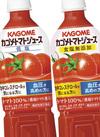トマトジュース各種 158円(税抜)