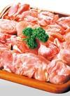 若鶏もも肉唐揚げ・水炊き用 138円