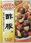 酢豚 128円(税抜)