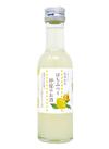 はちみつと檸檬のお酒 490円(税抜)