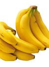 高糖度バナナ 158円(税込)