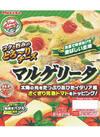 マルゲリータピザ 199円(税抜)