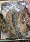 炭火焼かつおたたき(解凍) 148円(税抜)