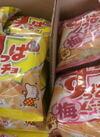 すっぱムーチョ各種 59円(税抜)