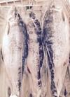 甘塩紅鮭(無頭) 1,500円(税抜)