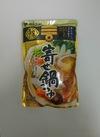 〆まで美味しい寄せ鍋つゆストレート 158円(税抜)