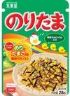 ふりかけ 209円(税抜)