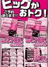 重箱9品 4,700円(税抜)