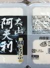 国産大山阿夫利 絹豆腐 109円(税抜)