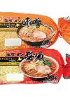 マルちゃんの生ラーメン・醤油 味噌 138円(税抜)