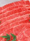 牛肉焼肉用ミスジ(カタ)<交雑種> 598円(税抜)