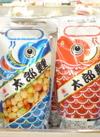 太郎鯉 120円(税抜)