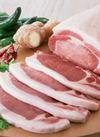 豚ロースステーキ5枚・豚ロースステーキ厚切り3枚 540円(税込)