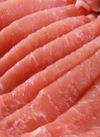 豚肉ロースうす切り 95円(税込)