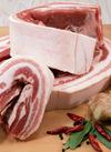 豚肉うす切り・ブロック(バラ)(解凍) 107円(税込)