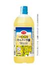 一番搾りキャノーラ油 158円(税抜)