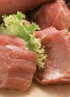 豚モモ肉一口カツ用 99円(税抜)