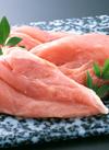 若鶏むね肉(角切り・スライス)(解凍) 48円(税抜)