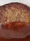 とろける4種チーズのハンバーグ 348円(税抜)