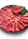 牛味付焼肉用 99円(税抜)